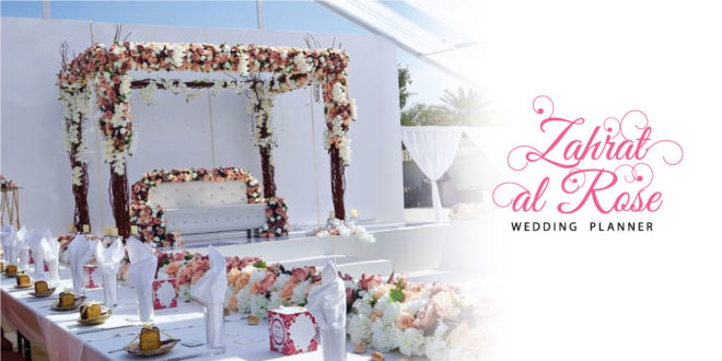 Zahrat al rose 660x330 - B&G Oman Wedding Industry Awards 2018 - Floral Partner