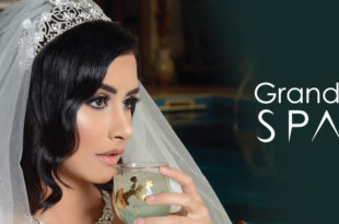 grand spa banner 310x205 - B&G Oman Wedding Industry Awards 2018 - Beauty Partner