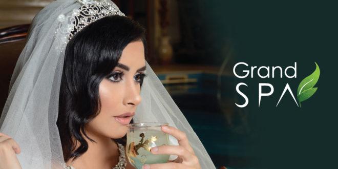 grand spa banner 660x330 - B&G Oman Wedding Industry Awards 2018 - Beauty Partner