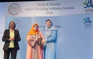 D3X 2754 300x191 - Bride & Groom Oman Wedding Industry Awards 2018 - Photo Gallery