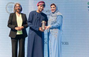 D3X 2799 300x192 - Bride & Groom Oman Wedding Industry Awards 2018 - Photo Gallery