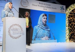 D3X 2860 300x208 - Bride & Groom Oman Wedding Industry Awards 2018 - Photo Gallery
