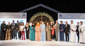 D3X 2905 300x161 - Bride & Groom Oman Wedding Industry Awards 2018 - Photo Gallery