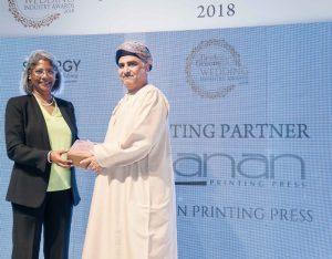 D3X 3118 300x234 - Bride & Groom Oman Wedding Industry Awards 2018 - Photo Gallery
