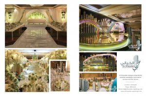 Al Khayalee 300x196 - Wedding Planning