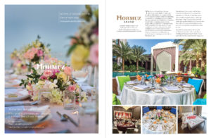 Hormuz Grand Hotel 300x196 - Wedding Venue
