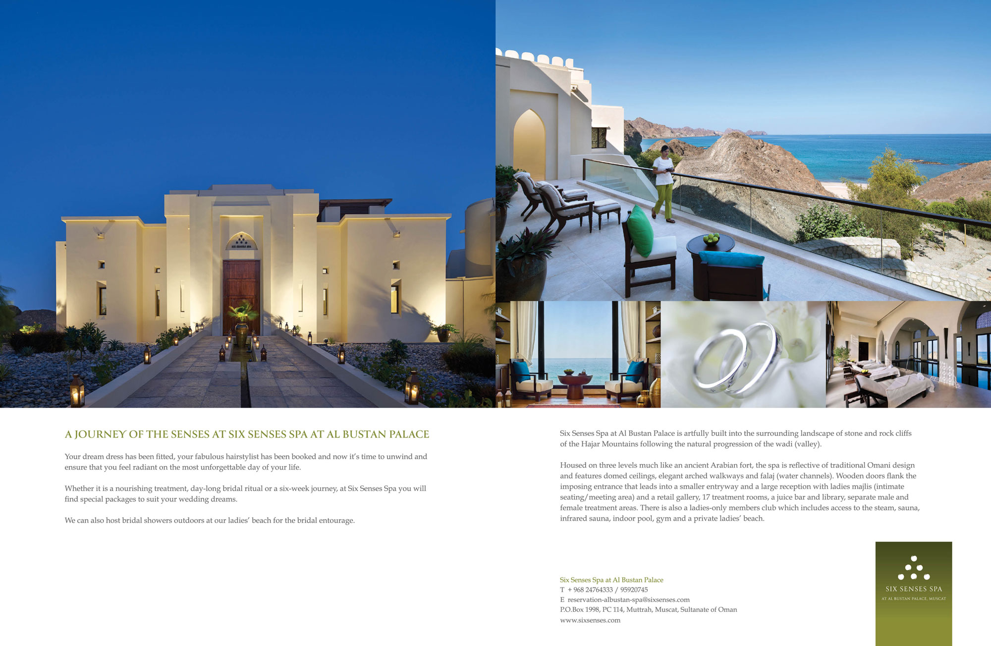 Six Senses Spa at Al Bustan Palace