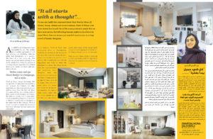 Ward al Muna Al Khonji 300x196 - Home