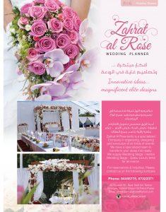 Zahrat al rose 235x300 - Wedding Planning
