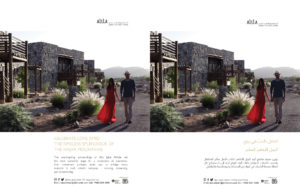 alila jabal akhdar 300x196 - Honeymoon / Travel