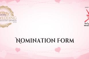nomination form1 310x205 - Nomination form