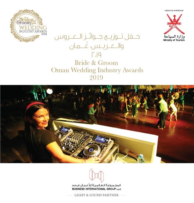 BIG page - Light & Sound Partner - Bride and Groom Oman Wedding Industry Awards 2019