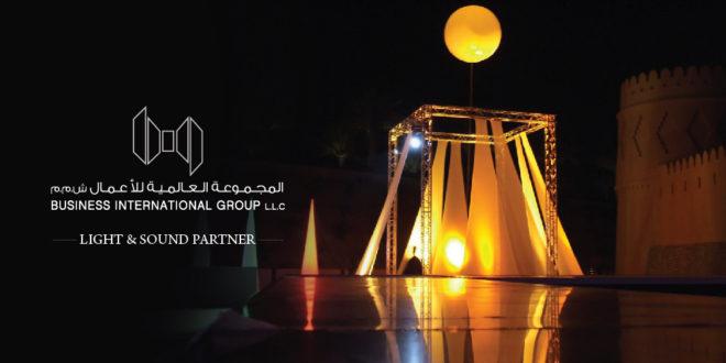 Big banner1 660x330 - Light & Sound Partner - Bride and Groom Oman Wedding Industry Awards 2019
