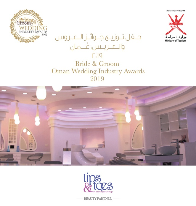 Tipstoes page1 - Beauty Partner - Bride and Groom Oman Wedding Industry Awards 2019